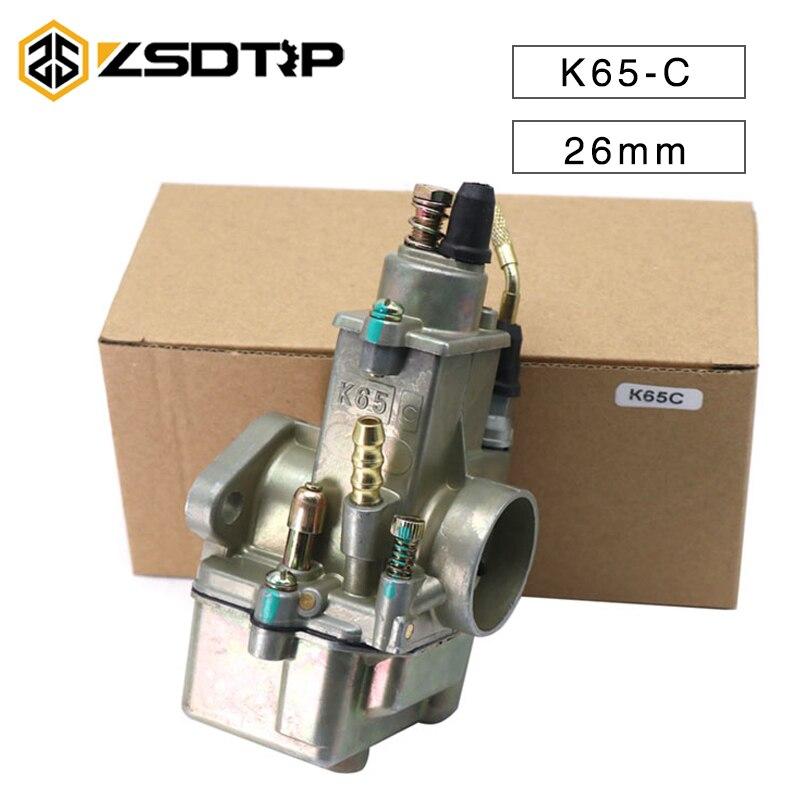 Zsdtrp k65c (s) carburador k65 650 dnepr ural m72 minsk motor russo 650cc