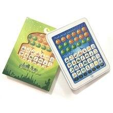 Machine de lecture de Point arabe enfants tablette Puzzle multifonctionnel Machine dapprentissage précoce jouet pour enfants cadeau danniversaire
