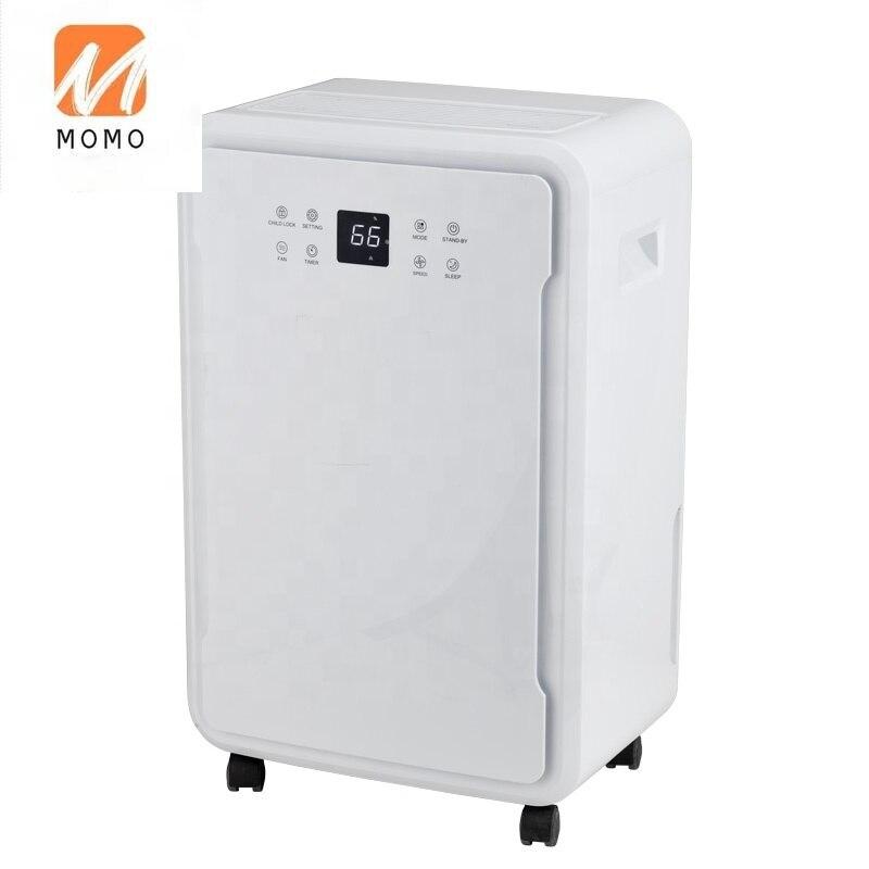مزيل الرطوبة لتنقية الهواء مع خزان المياه القابلة للإزالة 7.5L