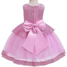 Princess Bow Flower Girl Dress Summer Tutu Wedding Birthday Party Dresses For Girls Children's Costume New Year kids clothes
