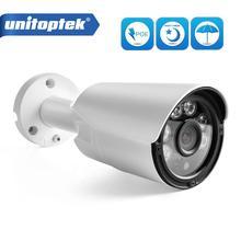 Caméra IP POE de sécurité 1080P 3 mp 4 mp   Caméra réseau métal, vidéosurveillance 20m à Vision nocturne, vidéosurveillance à puce extérieure, XMEye