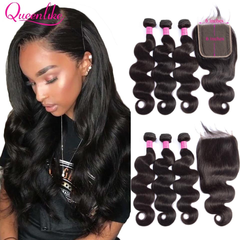 Queenlike-وصلات شعر برازيلية طبيعية ، مجموعة من 3 شرائط ، جودة ريمي ، 6 × 6 ، كبيرة