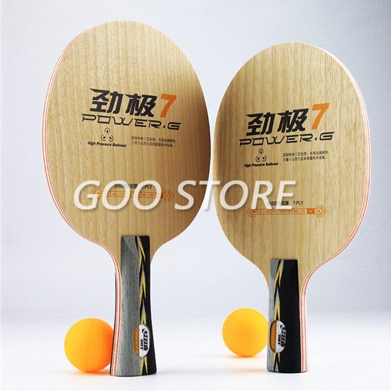 Ракетка для настольного тенниса DHS POWER G7 PG7 (без коробки), из чистого дерева, для ракетки, пинг-понга, ракетки, ракетки