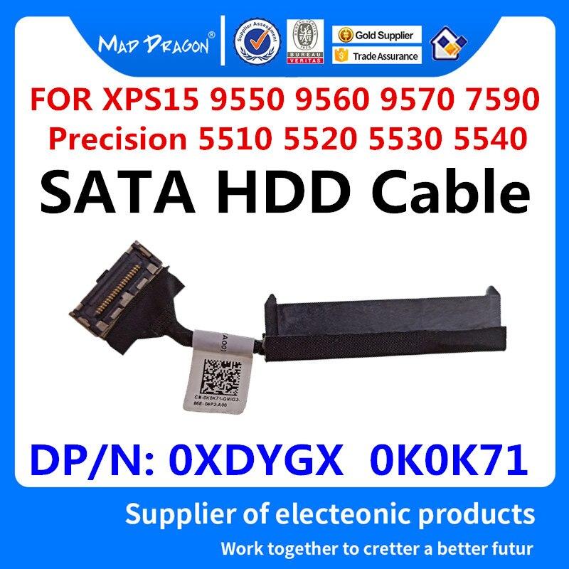 Disco duro SATA cable conector flexible para HDD para Dell XPS15 9550, 9560, 9570, 7590 M5510 M5520 M5530 M5540 0XDYGX 0K0K71 K0K71