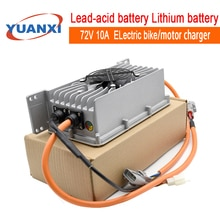 Chargeur de batterie lithium 72V 10A 720W   Vélo, scooter, tricycle