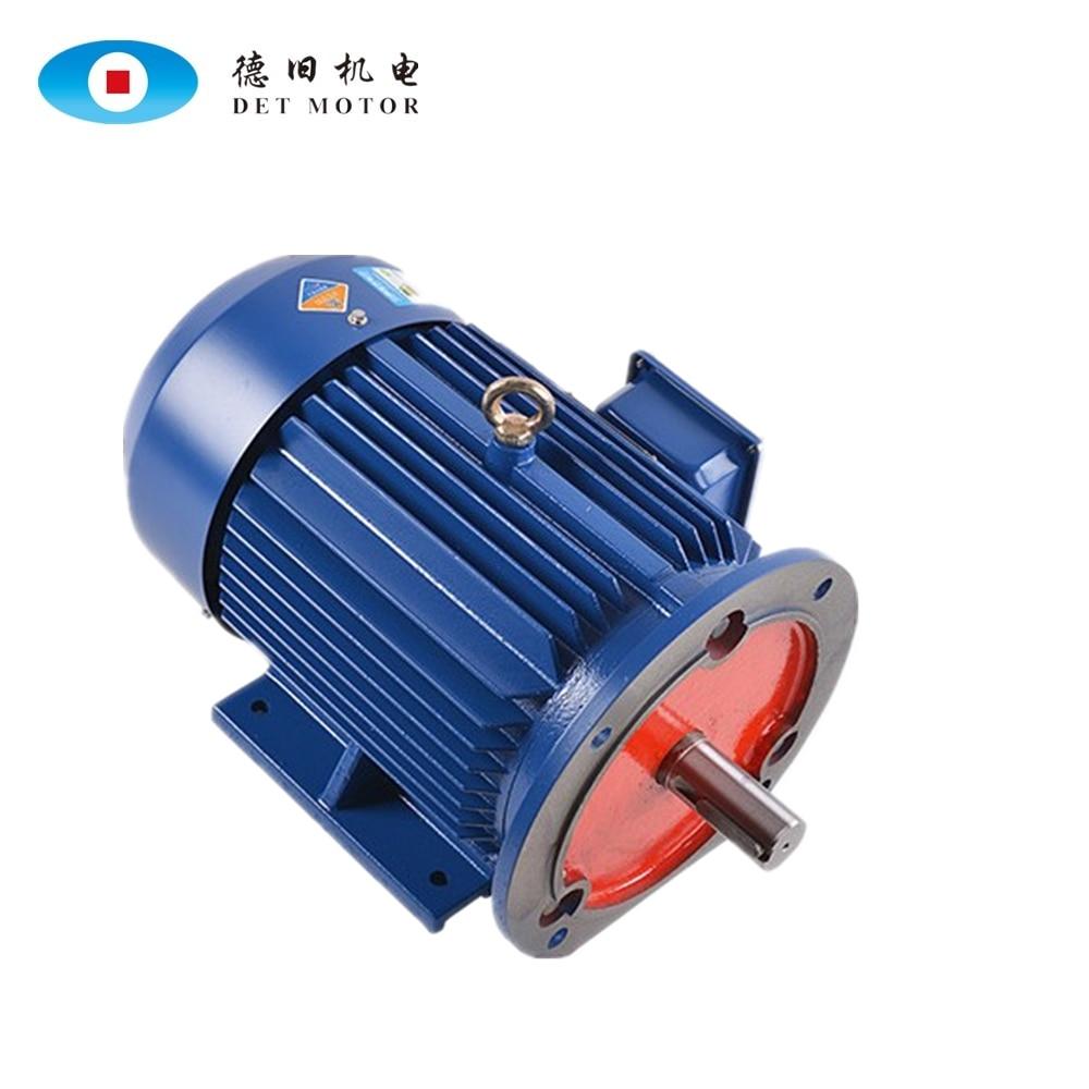 Chine moteur électrique asynchrone triphasé série y2