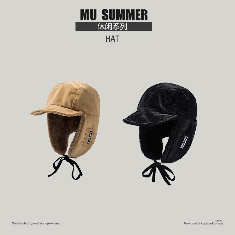 Chapéus de inverno de inverno para mulheres earflaps inverno quente chapéus meninos meninas boné com algodão boné de neve chapéus russos anti ventoso