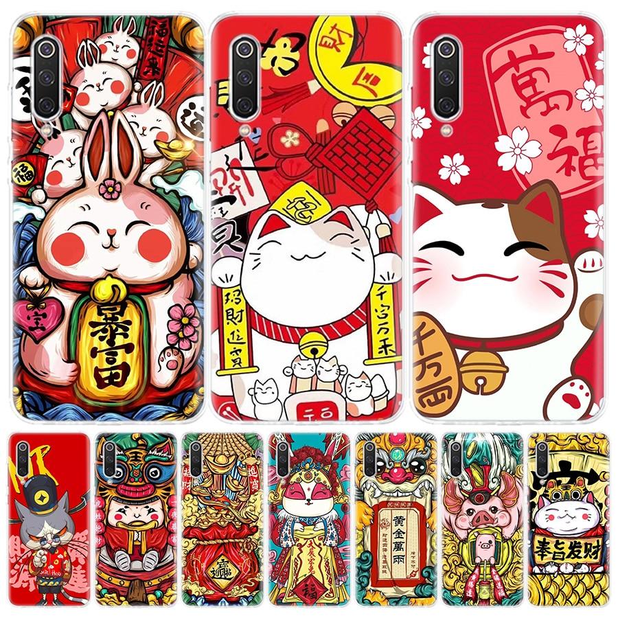 Gato chino de perro de estilo funda de teléfono para Xiaomi Redmi Note 9 8 7 8A 7 7A 6A S2 K20 K30 8T 9S MI 9 8 CC9 F1 Pro de la cubierta a la moda de la Capa