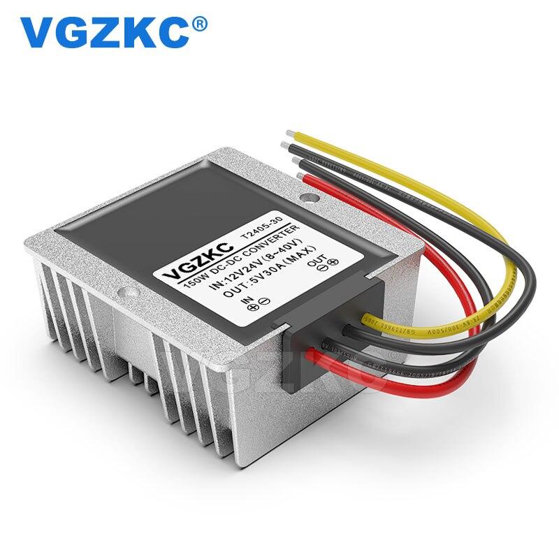 12В-24В до 5В 30а DC преобразователь питания 24В до 5В 150 Вт автомобильный Шаг DC Регулятор модуль