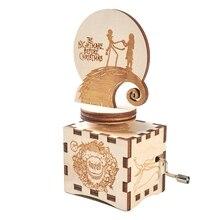 Музыкальная шкатулка «Кошмар перед Рождеством», Музыкальная шкатулка с ручками, резные деревянные музыкальные подарки, музыкальный подаро...