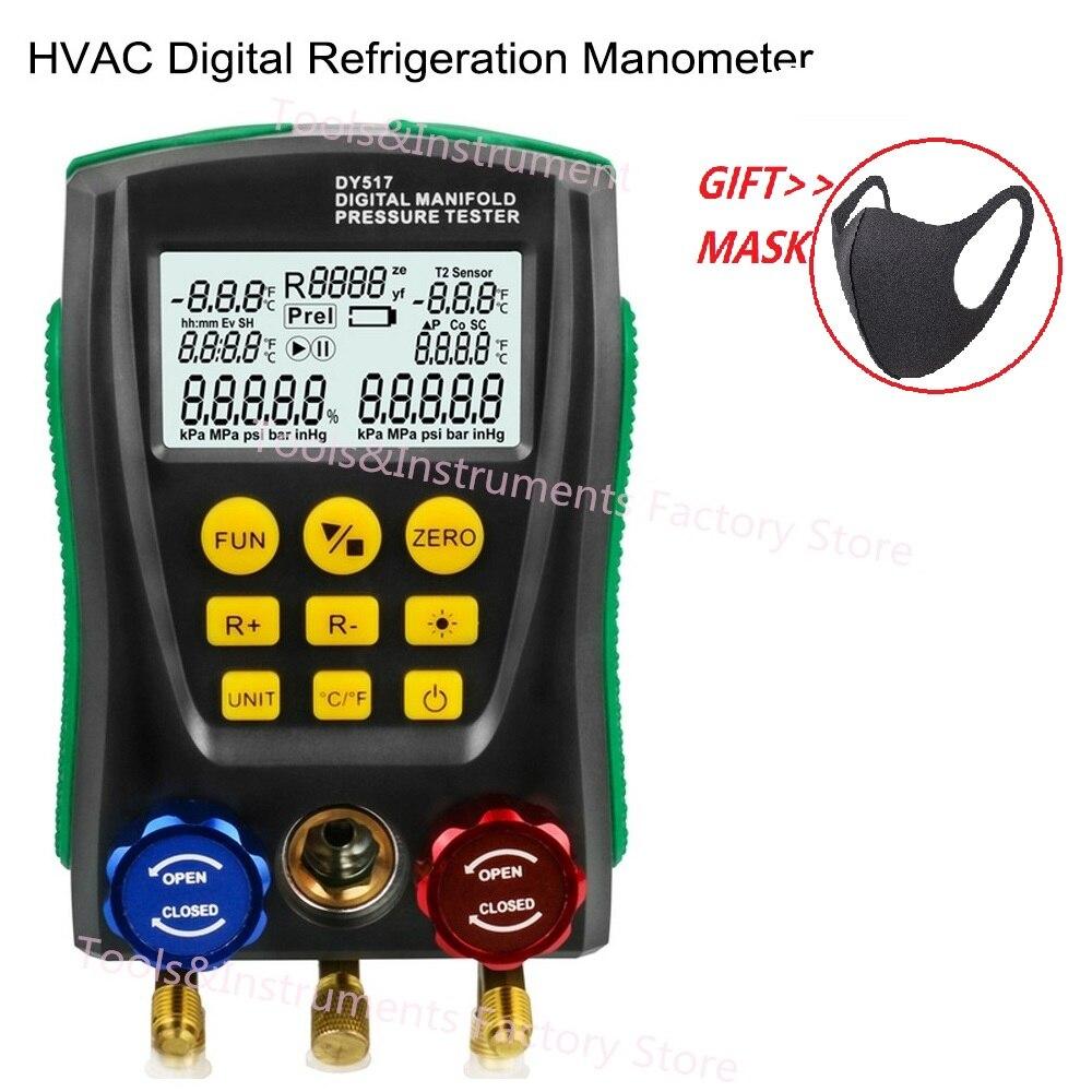DY517 Холодильный манометр цифровой вакуумный манометр измеритель температуры переменного тока