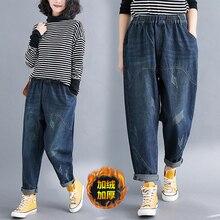 Fat Girl plus Size Winter Clothes Artistic Vintage Fleece-Lined Warm Scratch Jeans Elastic Waist Wes