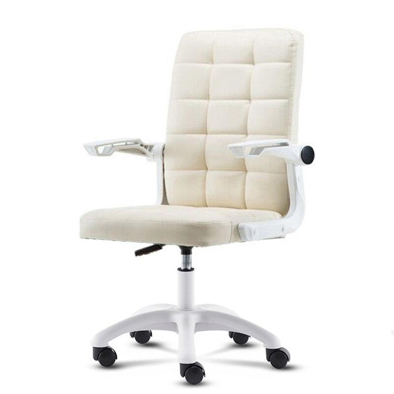 Компьютерное кресло, белое офисное кресло для Интернет-кафе, для отдыха, компьютерные стулья для дома и офиса, домашняя мебель, подарок на св...