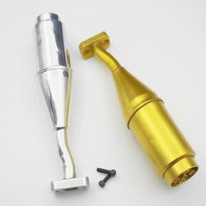 15005g dourado cinco-buraco foguete tubo de escape tubo de junção para 1/5 hpi 5b rovan baja 5b nitro fora de estrada acessório