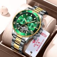AILANG 2021 New Original Automatic Hollow-out Mechanical Watch Men Luminous Waterproof Men\'s Watch Double Tourbillon Watch