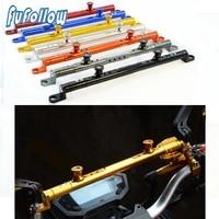 motorcycle aluminum balance bar mobile phone stand cross bar lever for sym cruisym150 180 maxsym400600 maxsym 400i handlebar