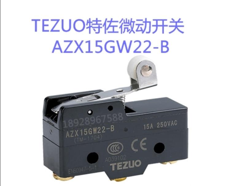 TEZUO مايكرو التبديل/السفر التبديل AZX15GW22-B
