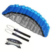Enfants adultes amusant Sport de plein air jouet Double ligne cascadeur 2.5m Parafoil cerf-volant doux sans squelette cerf-volant Parachute enfants cadeau danniversaire