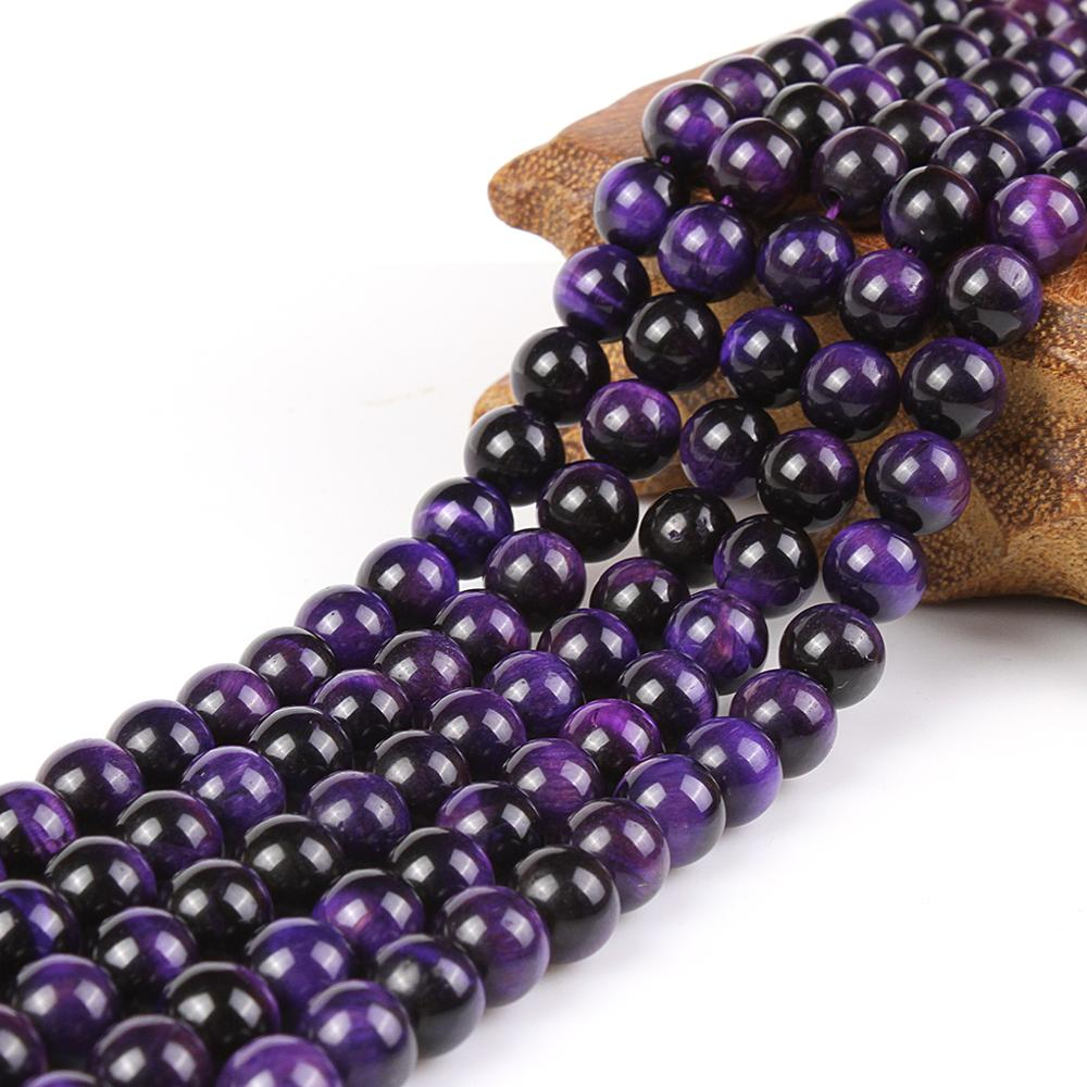 Natural Round AAA Purple Tiger Eye Hot Woodstone Gemstone Loose Beads 6 8 10 12mm For Necklace Bracelet DIY Jewelry Making