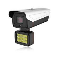 Smart  out door camera 3MP IP Camera  IR Camera 50M IR Distance IP66 Free Camera support  Free DHL/Fedex
