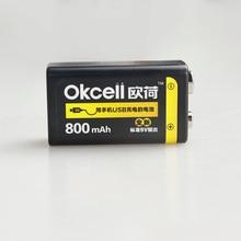 OKCELL 9V batterie Rechargeable 800mAh USB Portable OKcell Micro USB Batteries pour RC hélicoptère modèle Microphone Bateria