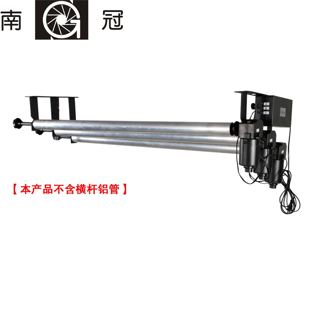 3-Axle Electric Background Support Elevator wireless remote control volume