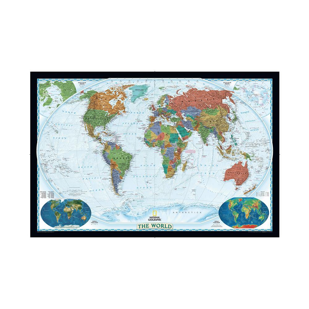 Карта мира 150x225 см, карта мира с землей и ландформ, карта мира без запаха