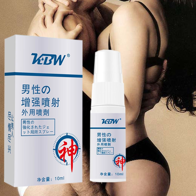 Poweful Plant extracts Sex Delay Spray Products Better Than Male Sex Spray for Penis Men Prevent Pre