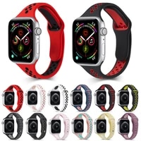 suitable for apple watch strap 3840mm 4244mm small waist stitching two color silicone piercing watch strap