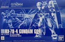 BANDAI GUNDAM HGUC 1/144 RX-78-4 GUNDAM G04 Gundam modèle enfants assemblé Robot Anime figurine jouets