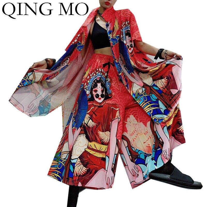 QIGN MO 6 أنماط المرأة خمر مجموعة 2020 المرأة المطبوعة سترة معطف عالية الخصر بنطال ذو قصة أرجل واسعة شخصية ZQY4436