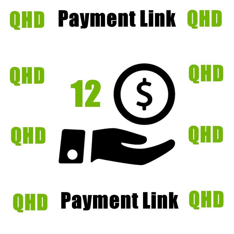 رابط دفع رسوم إضافية لqhdtv