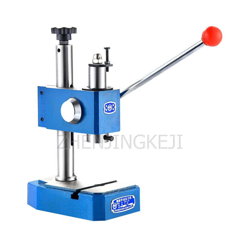 Manual Press Small Desktop Manual Punch Hand Beer Punch Punching Press Wrench Machine Electronic Hardware Zipper industry Tools