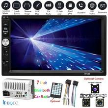 Button-7 Color Backlight Version 2din HD Bluetooth Car Player FM Radio Stereo MP3/MP5 Video Player Autoradio Car Stereo