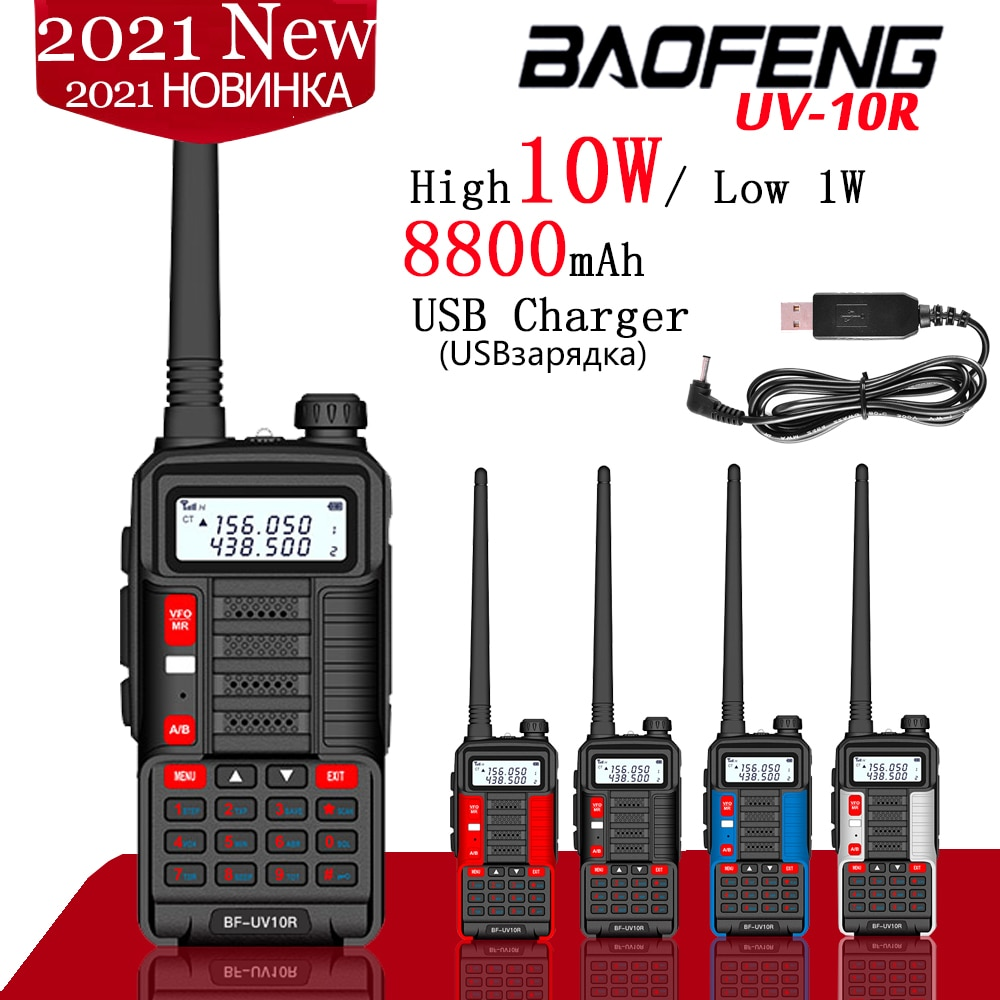 Baofeng UV-10R Walkie Talkie 10W 8800mAh VHF UHF Dual Band Two Way CB Ham Radio UV10R Portable USB Charging Radio Transceiver