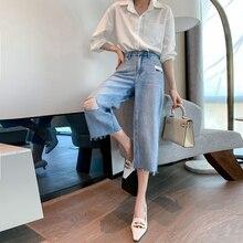 CMAZ Jeans For Women Korean Style