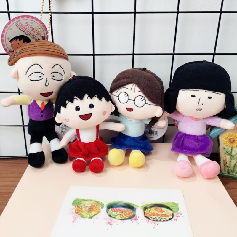 1pc nouveau dessin animé Animation Chibi Maruko peluche poupée sac à dos pendentif belle peluche jouets en peluche pour enfants fille cadeau
