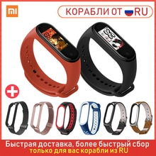 Navires de RU! Original Xiaomi Mi Band 4 Bracelet intelligent Miband 4 Bracelet Fitness Correa Pulseira Bracelet paquet réel STOCK