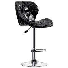 Chaise dordinateur maison fille confortable assis mignon chaise pivotante chambre ascenseur retour paresseux bureau loisirs chaise chaise de Bar