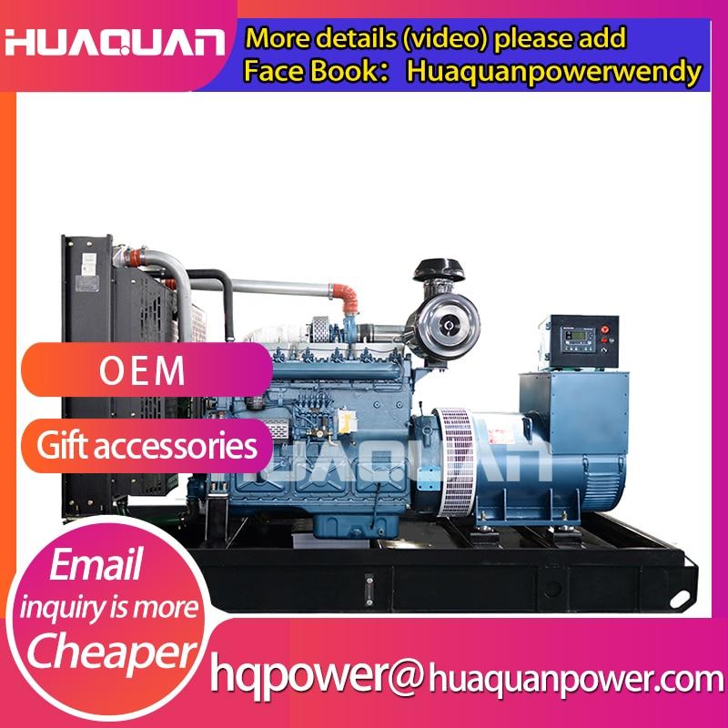 400kva niedrigen preis power universal generatoren 300kw magnet strom generator