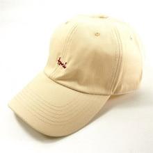 2020 new wild casual fashion hat