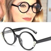 Mode clair lentille perle ronde femmes lecture lunettes cadre Vintage optique-lunetterie Grace dame de luxe marque concepteur femme gafas
