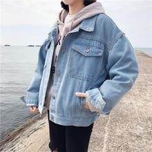Jean Jacket Women New Korean Version of Denim Jacket Loose Long Sleeve Single Row Buckle Joker Denim Jacket Women