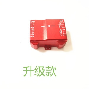 CNC Aluminum Alloy Universal Nazhar Flight Control Aluminum Alloy Protective Drone Accessories LF0002