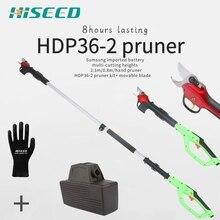 30mm longue pôle électrique ciseaux de jardin meilleurs sécateurs sécateurs (certificat CE lame forgée) HDP36-2