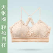 [Clearance] Beauty Back Underwear Women without Steel Ring Girl Size Push up Bra Tube Top Wrapped Ch