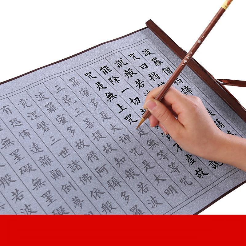 Sem tinta mágica água que escreve pano com caneta de escova conteúdo múltiplo caligrafia chinesa prática copybook conjunto com caixas de presente