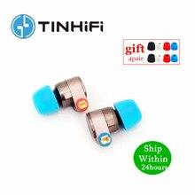 TINHIFI T2 Kopfhörer dual dynamische stick HIFI bass kopfhörer DJ metall ohrstöpsel kopfhörer mit MMCX kopfhörer ZINN HIFI T3 P1 t2 N1 S2