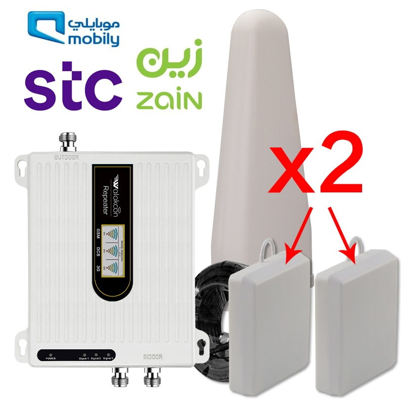 Mobily Zain Cellular Amplifier Repeater 2g 3g 4g Communication Amplifier Antenna 900 1800 2100 With One / Two Antennas