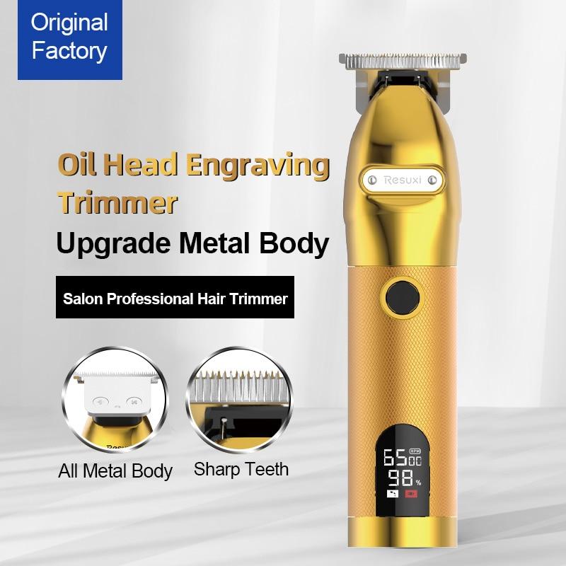 ماكينة قص الشعر الاحترافية ، ماكينة قص الشعر الذهبية ، ماكينة قص الشعر ، JM751 ، 2020